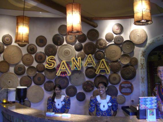 Sanaa Restaurant Review – Animal Kingdom Lodge