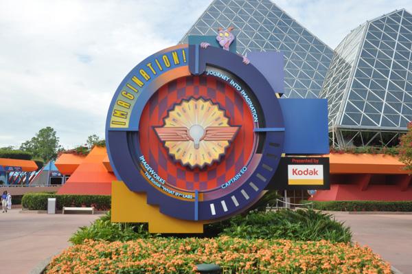 Epcot at Walt Disney World Rumor- did they lose a sponsor?