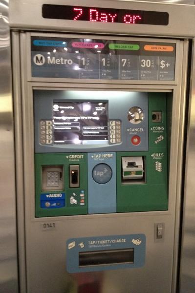 DL No Car Metro Ticket Machine