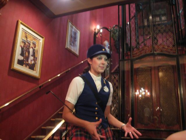 Disneyland_WaltsFootsteps_C33Elevatoremily